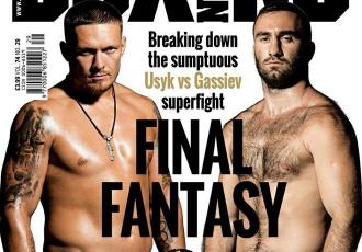 Кадр Дня. Усик на обкладинці найстарішого боксерського журналу світу