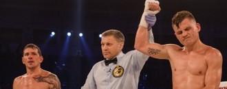 Четверта перемога Берінчика на профі-рингу (ФОТО)