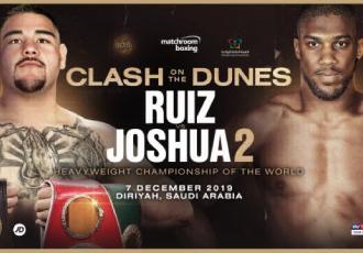 Руїс заробить кругленьку суму за бій з Джошуа