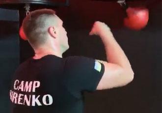 Сіренко розпочав готуватись до найближчого бою (ВІДЕО)
