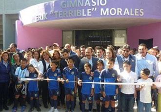 У Мексиці відкрили спорткомплекс імені Еріка Моралеса (ФОТО)