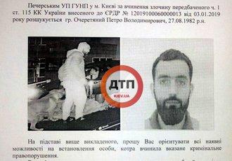 Український боксер вбив працівника Управління державної охорони (+ВІДЕО)