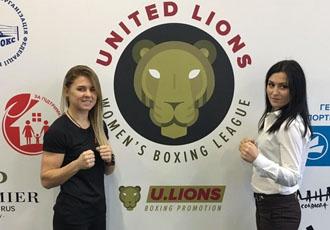 В Україні створили унікальну жіночу лігу боксу