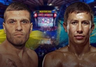 Офіційно: Головкін і Дерев'янченко зустрінуться 5 жовтня