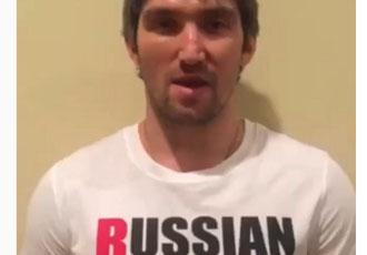 Овечкін у футболці з Путіним підтримав Чудінова (ВІДЕО)