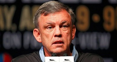 Атлас: З Гарсії роблять боксера, якого можна продати