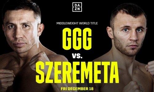 Офіційно: Бій Головкін-Шеремета відбудеться 18 грудня