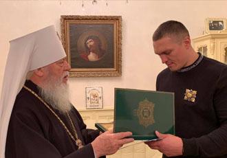 Усик зустрівся з митрополитом УПЦ Московського патріархату (ВІДЕО)