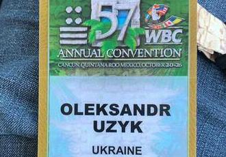Кадр Дня. WBC неправильно написав прізвище Усика
