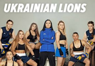 Womens Boxing League.