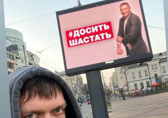 Кадр Дня. Усик на вулицях Києва підтримав гасло