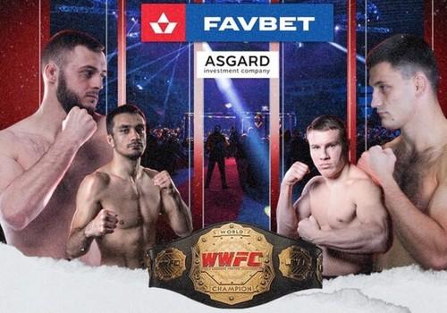 Повний кард і пряма-трансляція турніру WWFC 17 у Львові (ВІДЕО)
