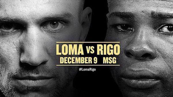 Рігондо: Бій з Ломаченком буде моєю коронацією