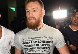 МакГрегор підтвердив бій зі своїм колишнім суперником