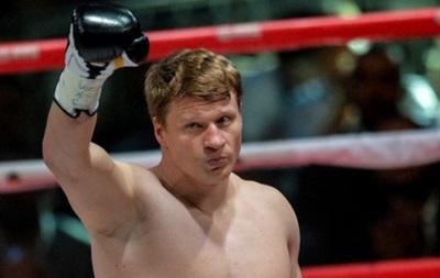 Повєткін виплатив штраф WBC