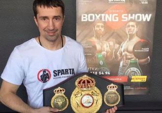 Сенченко отримав свій чемпіонський пояс (ФОТО)