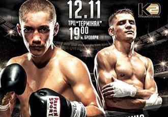 Кадр Дня: Офіційний постер до боїв Берінчика і Маліновського в Броварах