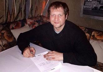 Олександр Ємельяненко став бійцем чеченської ліги WFCA