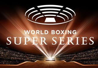 Розкрито дату і місце ще одного фіналу WBSS