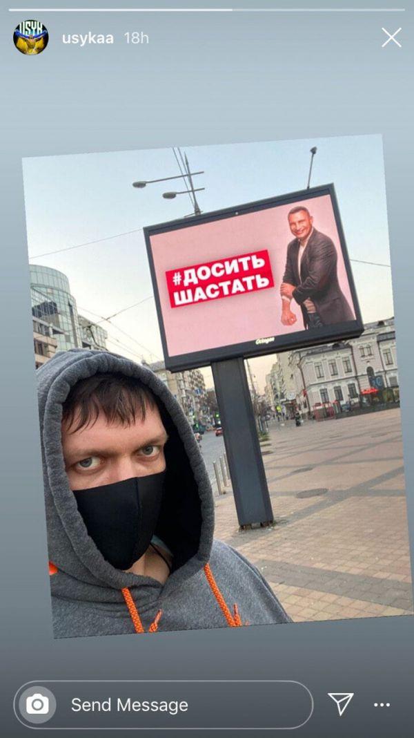 Український супертяж Олександр Усик (17-0, 13 КО) ...