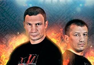 Постер до бою Кличко - Адамек
