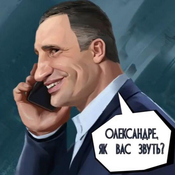 Віталій Кличко видав книгу зі своїми найпопулярніш...