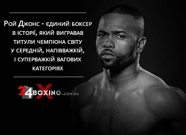 Поговорки боксёров